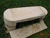 stone石桌椅:DSC00469.JPG