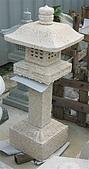 庭園燈&石雕:96