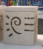 stone石桌椅:燈椅