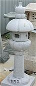 庭園燈&石雕:98