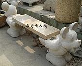 stone石桌椅:Z053