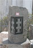庭園燈&石雕:02