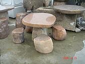 stone石桌椅:DSC03245.JPG
