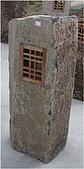 庭園燈&石雕:13
