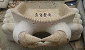 stone石桌椅:Z055