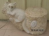 stone石桌椅:Z057