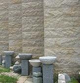 版岩系列:~牆