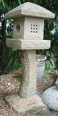 庭園燈&石雕:103