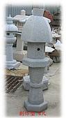 庭園燈&石雕:104