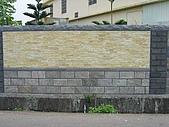 版岩系列:F興aug005