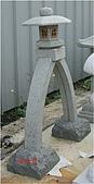 庭園燈&石雕:106