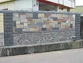 版岩系列:F興aug006