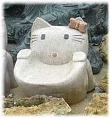 庭園燈&石雕:kitty椅