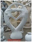 庭園燈&石雕:心型
