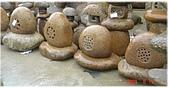 庭園燈&石雕:19