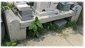 stone石桌椅:y0情人椅