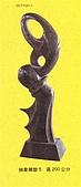 庭園燈&石雕:oct1021-1