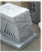 庭園燈&石雕:25