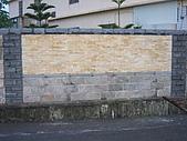 版岩系列:東興IMG_2026.jp