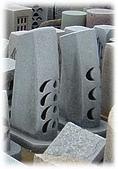 庭園燈&石雕:29