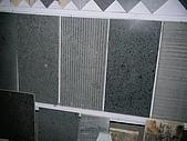 版岩系列:D1000016
