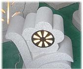 庭園燈&石雕:35