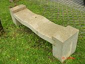 stone石桌椅:DSC05684.JPG