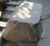 stone石桌椅:溪石椅1.jpg