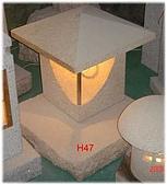 庭園燈&石雕:39