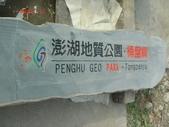 景石刻字:DSC06342.JPG