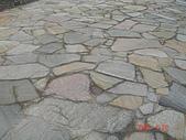 版岩系列:黃木紋亂.
