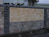 版岩系列:F興IMG_2023