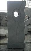 庭園燈&石雕:DSC02868