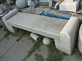 stone石桌椅:情人椅.jpg