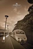 台灣鐵路:103-10-19 百福車站 (26).JPG