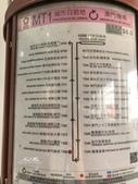 澳門Macau 30歲之旅:15.jpg