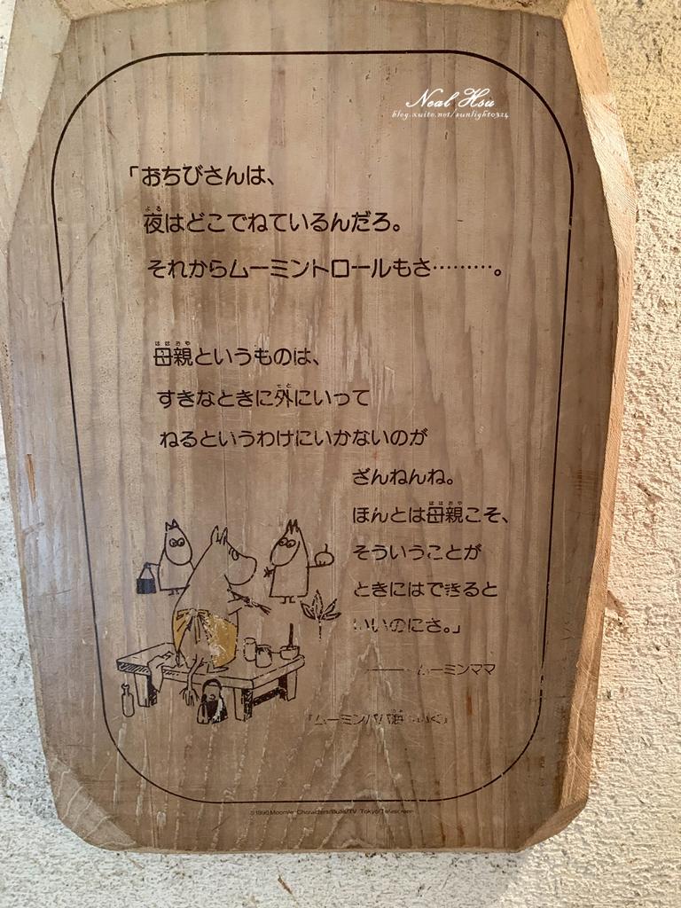 日本埼玉東京自駕遊:190.jpg