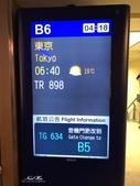 日本埼玉東京自駕遊:24.jpg