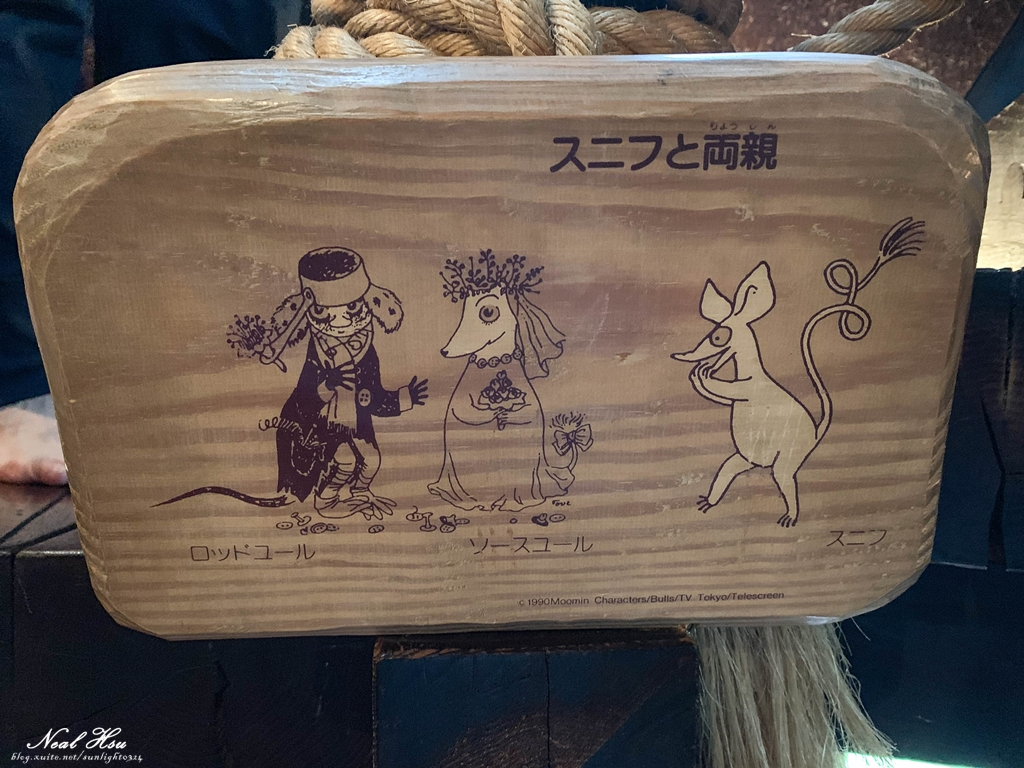 日本埼玉東京自駕遊:185.jpg