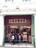 澳門Macau 30歲之旅:104.jpg