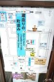 日本埼玉東京自駕遊:31.jpg