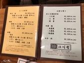 日本埼玉東京自駕遊:105.jpg