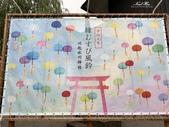 日本埼玉東京自駕遊:87.jpg