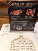 澳門Macau 30歲之旅:85.jpg