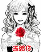 新GIF:82_avatar_big.jpg