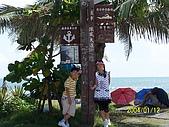 南台灣3日遊:100_0657.JPG