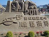 2011南投沙雕藝術節:100_9787.JPG