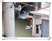 2009莫拉克颱風(8/9進度) :窗外惱人的里長伯之聲喇叭終於壞了