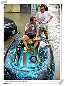 2009莫拉克颱風(8/9進度) :再「深」也要跟你喝杯咖啡,不知是該哭還是笑