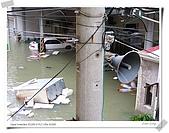 2009莫拉克颱風(8/9進度) :這個冰櫃飄兩天了,航行船隻請注意以免撞上冰櫃...
